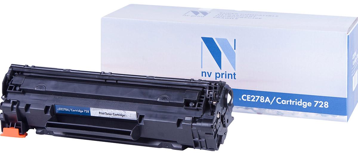NV Print NV-CE278A/Canon728, Black тонер-картридж для HP LaserJet Р1566/Р1606W/M1536dnf MFP/Canon MF4580dn/4570dn/4550dn/4450/4430/4410 картридж nv print cf283x crg737 для hp laserjet pro 201dw n mfp m225dn dw mf212w canon i sensys mf418x