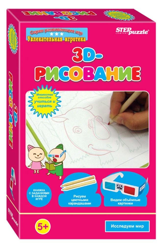 Step Puzzle Развивающая игра 3D-рисование пальчиковое рисование