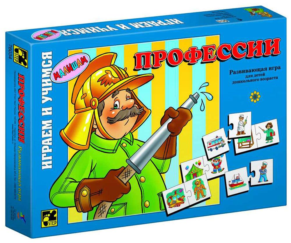 Step Puzzle Развивающая игра Профессии настольные игры step puzzle настольные игры 55 лучших игр мира