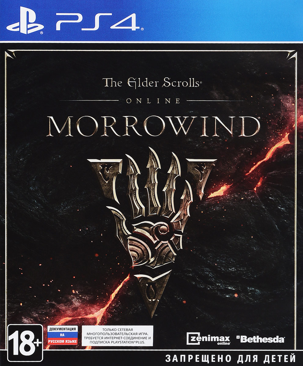 Elder Scrolls Online: Morrowind (PS4) игра софтклаб the elder scrolls iii morrowind game of the year edition