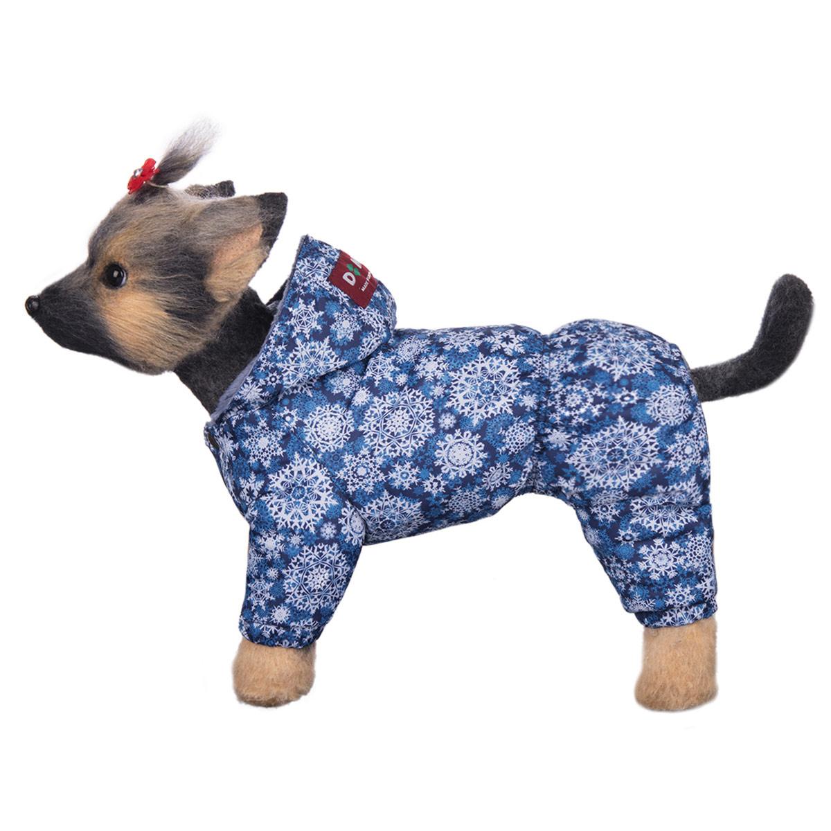 "Комбинезон для собак Dogmoda ""Зима"", для мальчика. Размер 3 (L)"