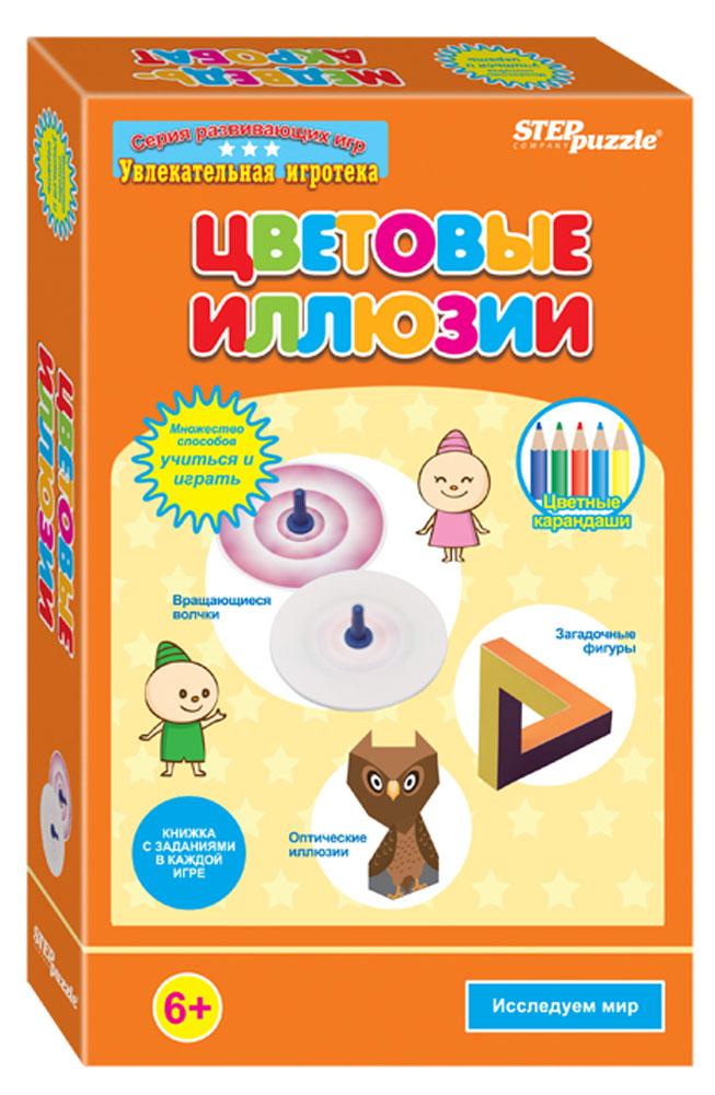 Step Puzzle Развивающая игра Цветовые иллюзии brainbox brainbox игра сундучок знаний россия