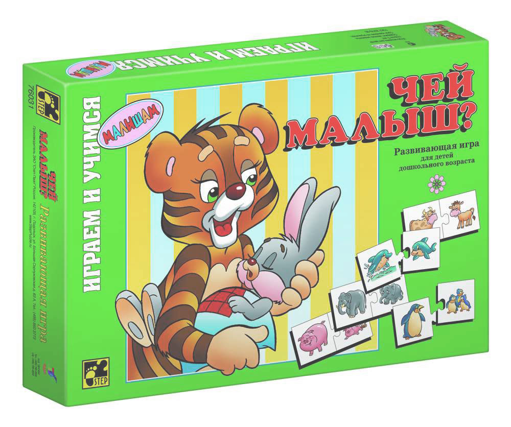 Step Puzzle Развивающая игра Чей малыш? игра step puzzle юный парфюмер 76307