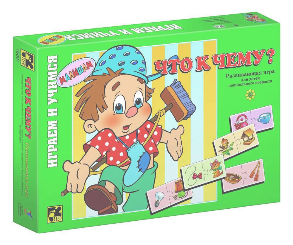 Step Puzzle Развивающая игра Что к чему? настольные игры step puzzle настольные игры 55 лучших игр мира