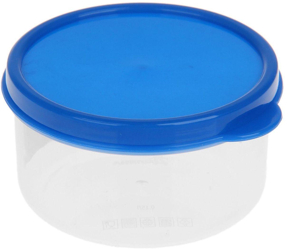 Контейнер пищевой Доляна, круглый, цвет: синий, 150 мл1333813Пищевой контейнер Доляна является незаменимым предметом кухонной утвари, ведь у него много преимуществ:- Простота ухода. Ланч-бокс достаточно промыть тёплой водой с небольшим количеством чистящего средства, и он снова готов к использованию.- Вместительность. Поможет разместить разнообразные продукты от сахара до супов.- Эргономичность. Ланч-бокс очень легко хранить даже в самой маленькой кухне.- Многофункциональность. Разнообразие цветов и форм делает возможным использование контейнеров не только на кухне, но и в других областях домашнего быта.В качестве материала для изготовления используется пластик, что делает процесс ухода за контейнером ещё более эффективным. К ланч-боксу в комплекте прилагается крышка подходящего размера, это позволяет плотно и надёжно удерживать запах еды и упрощает процесс транспортировки.Рекомендуется соблюдать и меры предосторожности: не использовать пластиковые контейнеры в духовых шкафах и на открытом огне, а также не разогревать в микроволновых печах при закрытой крышке ланч-бокса. Соблюдение мер безопасности позволит продлить срок эксплуатации и сохранить отличный внешний вид изделия.Эргономичный дизайн и многофункциональность таких контейнеров - вот, что является причиной большой популярности данного предмета у каждой хозяйки.