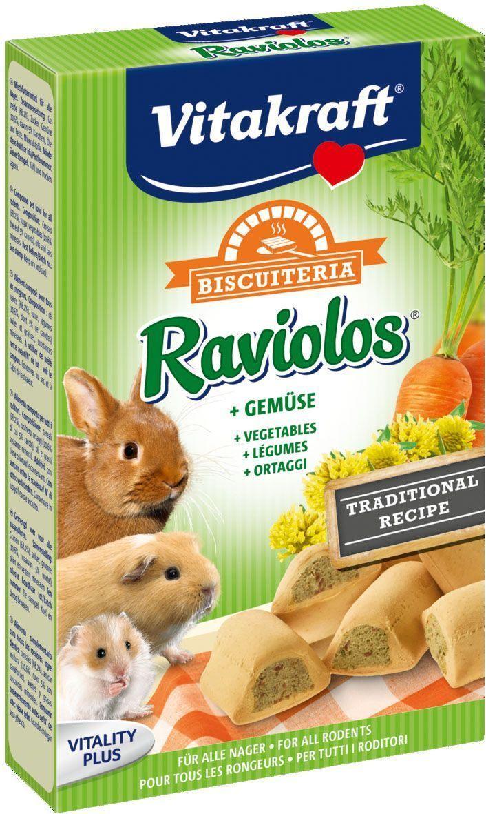 Лакомство для грызунов Vitakraft, подушечки овощные, 100 г25121Лакомство в виде подушечек для всех видов грызунов. Содержит овощи. Обогащено натуральным каротином и минералами. Способствует стачиванию постоянно растущих зубов. Состав: злаки (68,2%), сахар, овощи (10,6%, из них 5% морковь), масла и жиры, минералы. Товар сертифицирован.