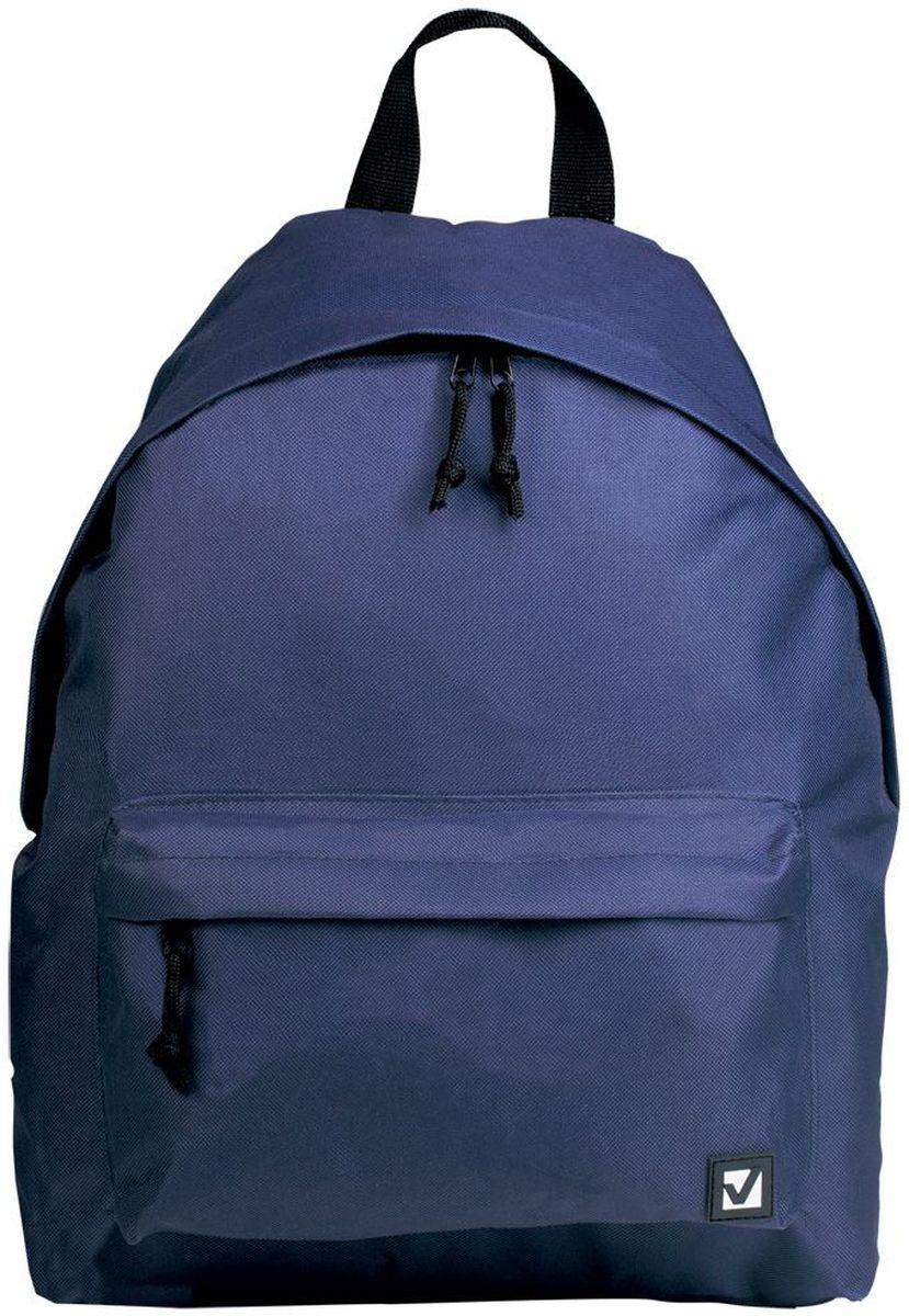 Brauberg Рюкзак Сити-формат цвет синий225373Классический однотонный рюкзак Brauberg Сити-формат сдержанной расцветки станет незаменимым спутником активной молодежи, которая ценит практичность. Плотная ткань рюкзака обеспечит сохранность содержимого, а вместительное отделение позволит иметь при себе все необходимое.Рюкзак содержит одно отделение на застежке-молнии. На лицевой стороне изделия располагается вместительный карман на молнии. Рюкзак оснащен текстильной петлей для переноски в руке и широкими лямками регулируемой длины.