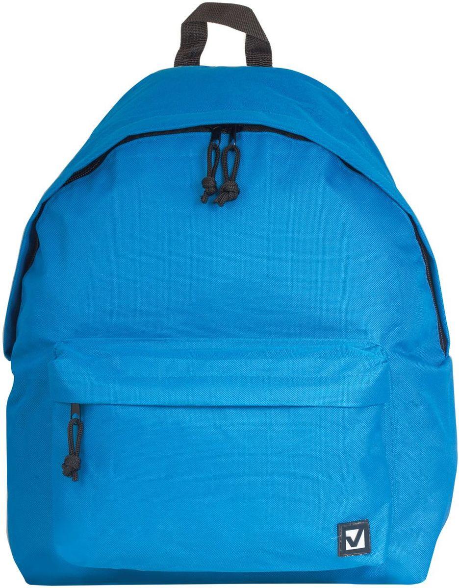 Brauberg Рюкзак Сити-формат цвет голубой brauberg brauberg рюкзак урбан голубой