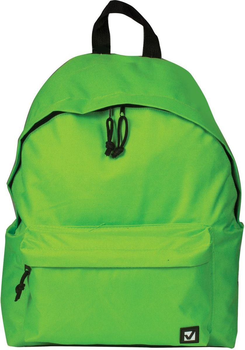 Brauberg Рюкзак Сити-формат цвет салатовый225377Классический однотонный рюкзак сдержанных расцветок станет незаменимым спутником активной молодежи, которая ценит практичность. Плотная ткань рюкзака обеспечит сохранность содержимого, а вместительное отделение позволит иметь при себе все необходимое.•1 отделение, 1 карман. •Водоотталкивающая ткань. •Широкие регулируемые лямки. •Размер: 41х32х14 см. •Цвет - салатовый. •Объем: 20 литров.