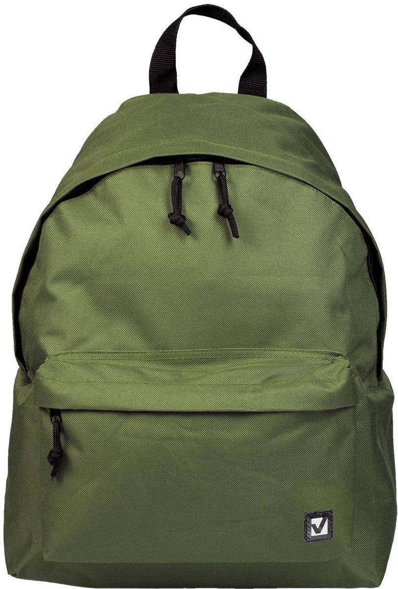 Brauberg Рюкзак Сити-формат цвет зеленый225382Классический однотонный рюкзак Brauberg Сити-формат сдержанной расцветки станет незаменимым спутником активной молодежи, которая ценит практичность. Плотная ткань рюкзака обеспечит сохранность содержимого, а вместительное отделение позволит иметь при себе все необходимое. Рюкзак содержит одно отделение на застежке-молнии. На лицевой стороне изделия располагается вместительный карман на молнии. Рюкзак оснащен текстильной петлей для переноски в руке и широкими лямками регулируемой длины.