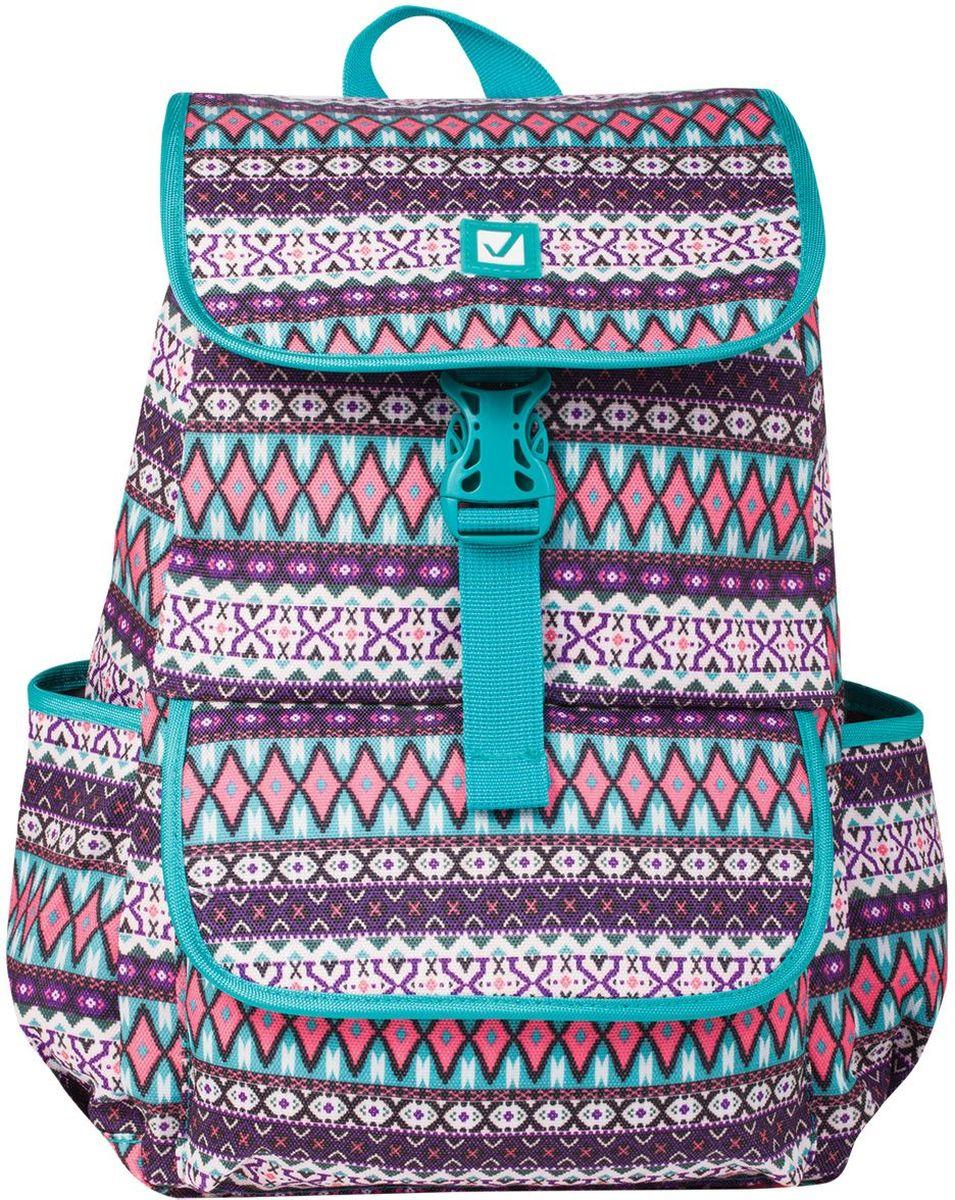 Brauberg Рюкзак Ромб226358Рюкзак Brauberg Ромб предназначен для учениц старших классов и студенток. Его оригинальный узор будет превосходно гармонировать с джинсами и любой верхней одеждой. Этот рюкзак станет надежным спутником во время учебы или отдыха.Рюкзак содержит одно вместительное отделение и три внешних кармана.