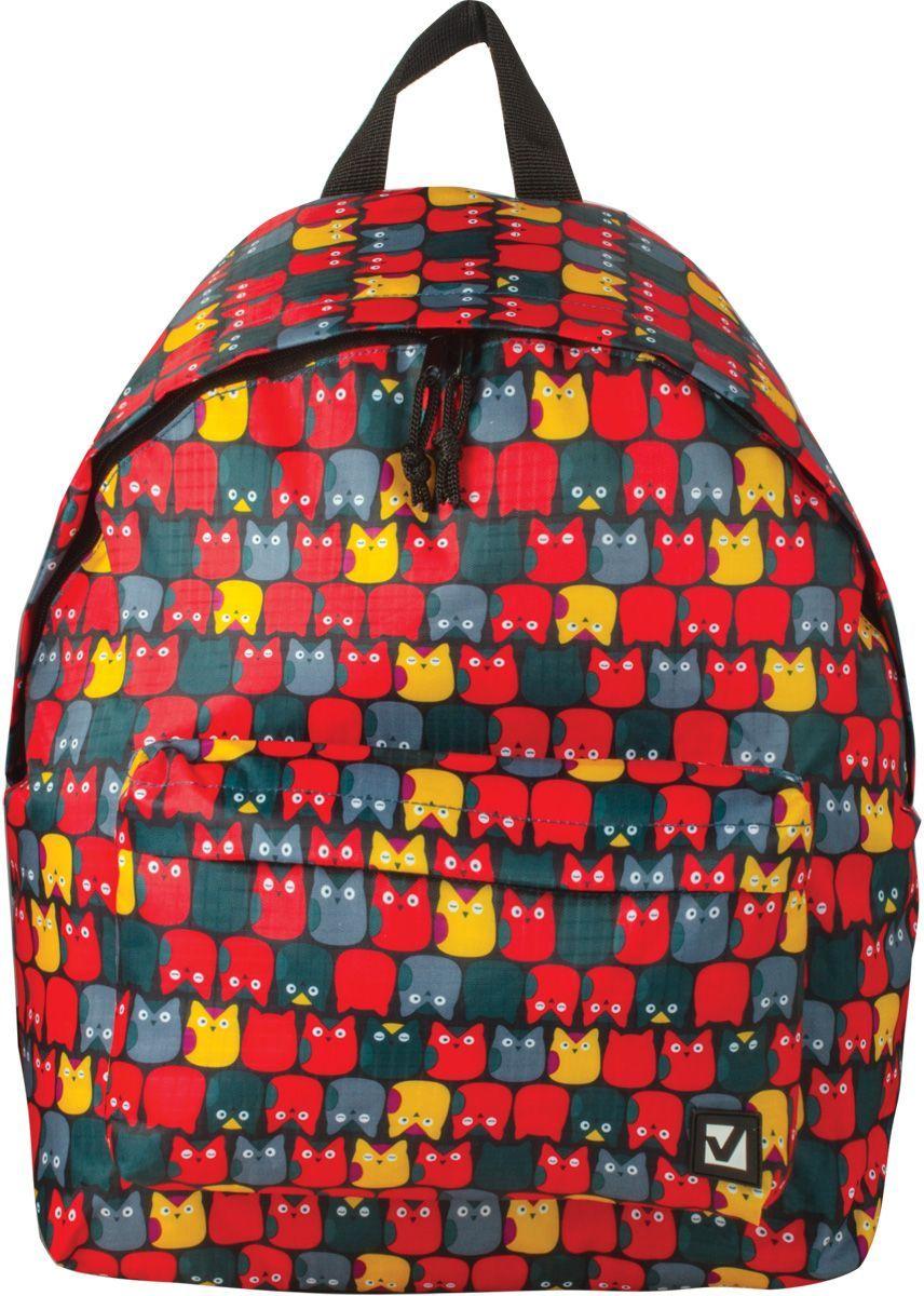 Brauberg Рюкзак Совята цвет красный226403Рюкзак Brauberg Совята предназначен для учеников старших классов и студентов. Надежный рюкзак со стильным дизайном подчеркнет индивидуальность, а неизменная функциональность великолепно проявит себя в любой ситуации.Рюкзак содержит одно отделение на застежке-молнии. На лицевой стороне изделия располагается вместительный карман на молнии. Рюкзак оснащен текстильной петлей для переноски в руке и широкими лямками регулируемой длины.