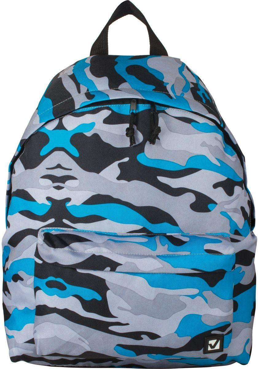 Brauberg Рюкзак Камуфляж цвет голубой рюкзак brauberg ягоды beige 226419