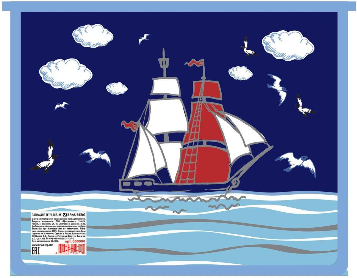 Brauberg Папка для тетрадей Корабль226469Папка для тетрадей Brauberg Корабль предназначена для мальчиков 7-10 лет. Изготовлена из прочного пластика и украшена оригинальным принтом.Папка Brauberg - это удобный и функциональный инструмент, который идеально подойдет для хранения различных бумаг формата А5, а также школьных тетрадей и письменных принадлежностей. Папка изготовлена из прочного пластика и надежно закрывается на застежку-липучку. Папка состоит из одного отделения.Изделие практично в использовании и надежно сохранит школьные принадлежности вашего ребенка.