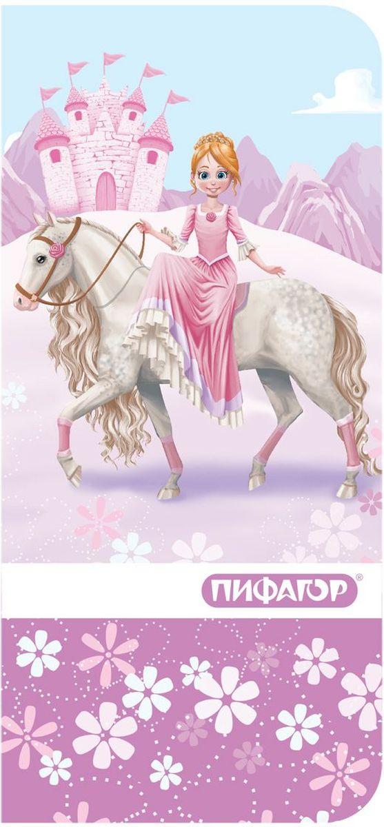 Пифагор Пенал-косметичка Принцесса канцелярия mealux пенал для карандашей