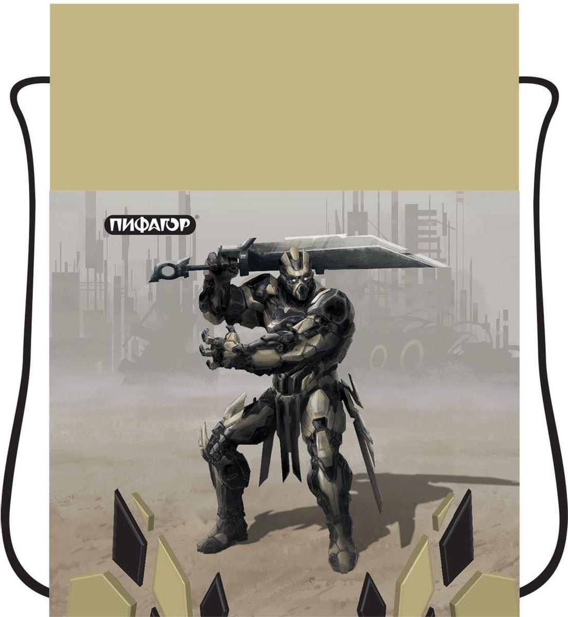 Пифагор Сумка для детской обуви Робот цвет коричневый