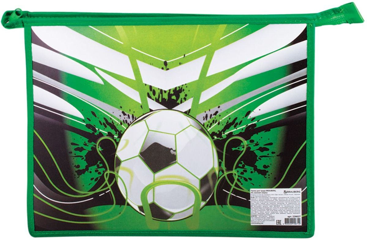 Brauberg Папка для труда Футбол brauberg папка для тетрадей футбол