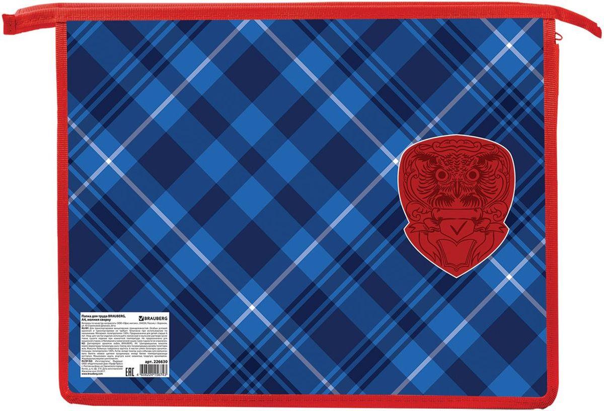 Brauberg Папка для труда Оксфорд226630Папка для труда Brauberg Оксфорд предназначена для детей 7-10 лет. Изготовлена из пластика и украшена оригинальным принтом. Папка имеет два отделения. Перегородка изготовлена из ламинированного картона. Застежка-молния по верхнему краю папки.