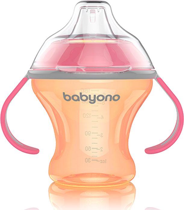 BabyOno Поильник-непроливайка Natural Nursing с мягким носиком от 6 месяцев цвет оранжевый 180 мл