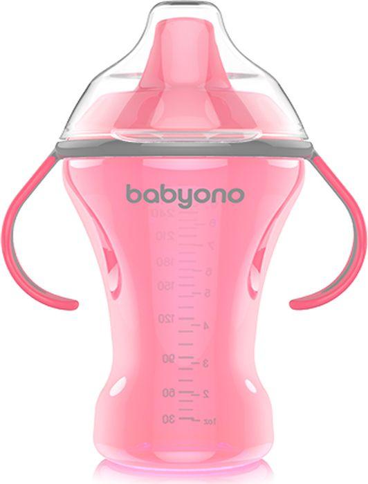 BabyOno Поильник-непроливайка Natural Nursing с твердым носиком от 6 месяцев цвет розовый 260 мл
