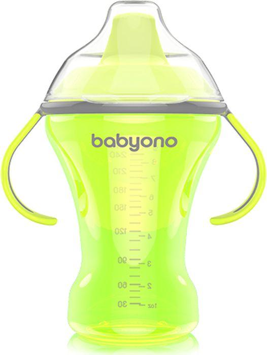 BabyOno Поильник-непроливайка Natural Nursing цвет желтый 260 мл