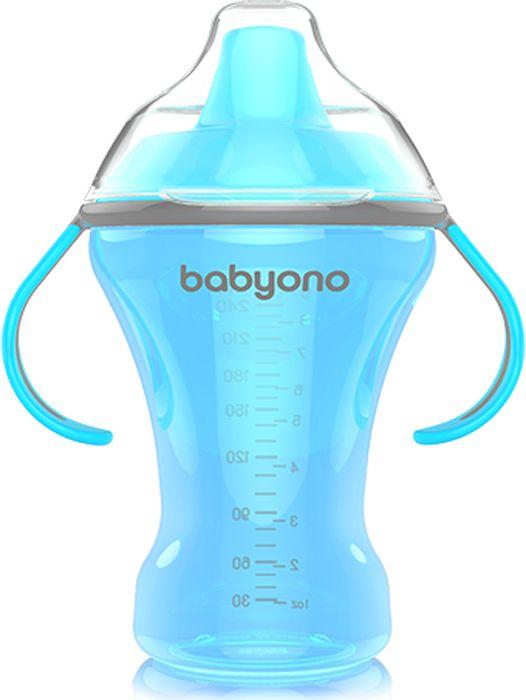 BabyOno Поильник-непроливайка Natural Nursing цвет голубой 260 мл