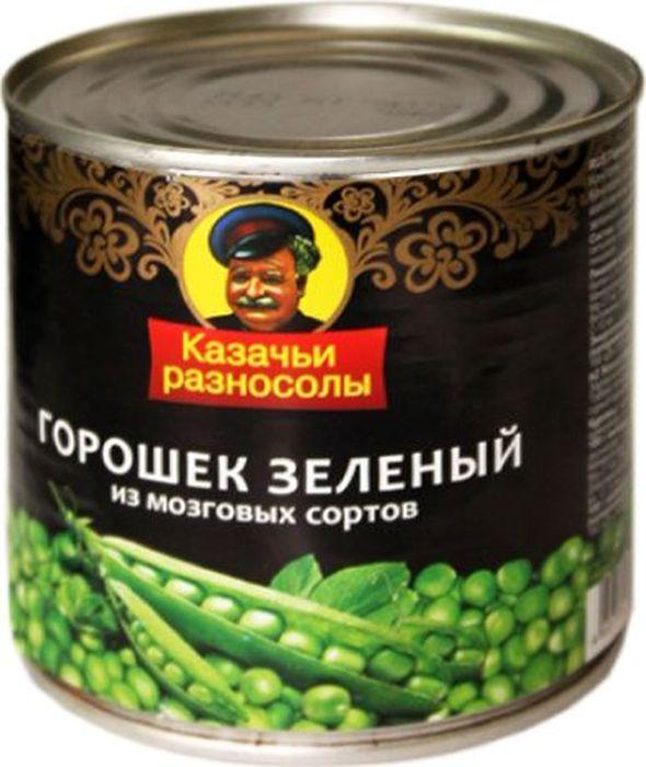 Казачьи Разносолы горошек зеленый мозговых сортов, 425 г