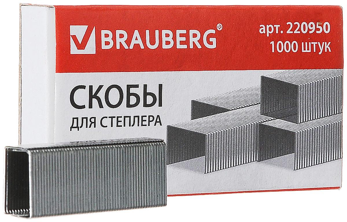 Brauberg Скобы для степлера №24/6 1000 шт