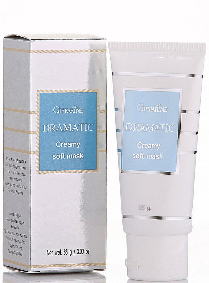 Giffarine Крем-маска очищающая для лица Dramatic, 85 г масла giffarine травяной ингалятор карандаш от giffarine по 2 шт в упаковке
