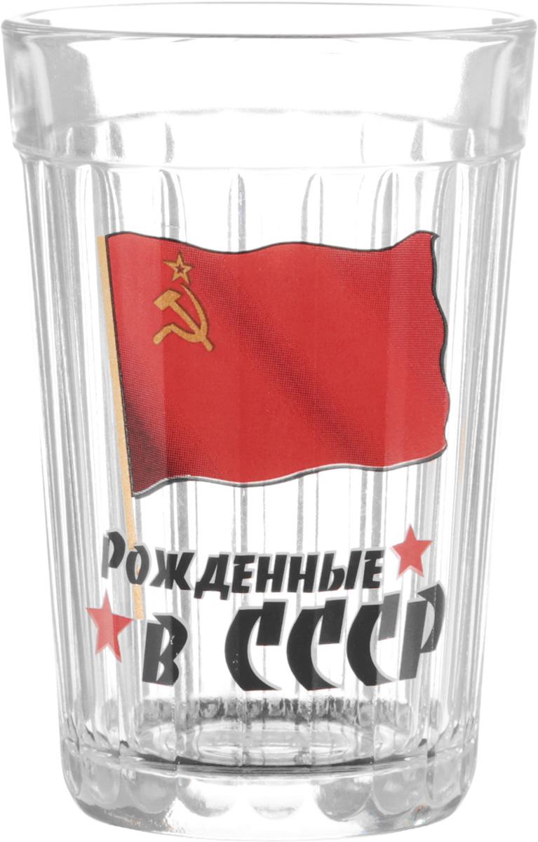 Стакан ОСЗ Рожденные в СССР. Флаг, 250 мл03с785_флагСтакан ОСЗ Рожденные в СССР. Флаг выполнен из высококачественного стекла. Изделие декорировано надписями и оригинальным изображением.Такой стакан отлично дополнит коллекцию кухонной утвари. Диаметр стакана (по верхнему краю): 7,2 см.Высота стакана: 11 см.