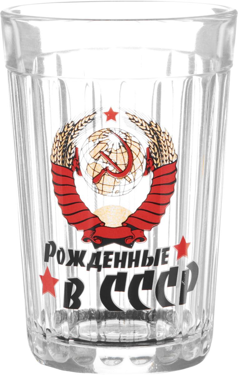 Стакан ОСЗ Рожденные в СССР. Герб, 250 мл03с785_гербСтакан ОСЗ Рожденные в СССР. Герб выполнен из высококачественного стекла. Изделие декорировано надписями и оригинальным изображением.Такой стакан отлично дополнит коллекцию кухонной утвари. Диаметр стакана (по верхнему краю): 7,2 см.Высота стакана: 11 см.