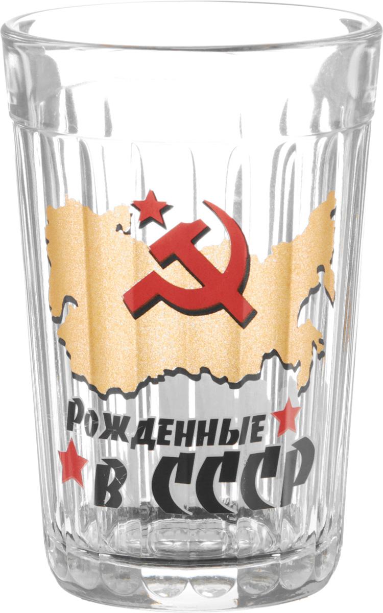 Стакан ОСЗ Рожденные в СССР. Карта, 250 мл03с785_картаСтакан ОСЗ Рожденные в СССР. Карта выполнен из высококачественного стекла. Изделие декорировано надписями и оригинальным изображением.Такой стакан отлично дополнит коллекцию кухонной утвари. Диаметр стакана (по верхнему краю): 7,3 см.Высота стакана: 11 см.