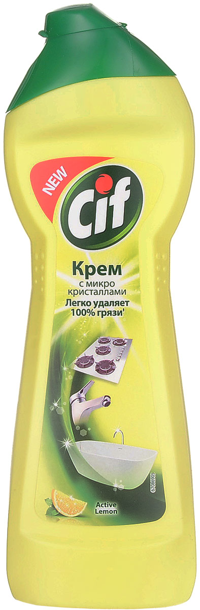 Cif Чистящий крем Active Lemon, универсальный, 250 мл65414437/8747874Чистящий крем Cif Актив Лимон.Сif крем с Микро - кристаллами 100% удаляет грязь на кухне и в ванной, оставляя поверхности 100% сияющими и гладкими. Легко смывается.Крем проникает и полностью удаляет такие въевшиеся и застарелые загрязнения, как засохший жир, пригоревшая еда, мыльные разводы и известковый налет. Улучшенная текстура позволяет легче смывать средство, чтобы сразу насладиться сияющим результатом                                         по результатам инструментальных тестов в Инновационном центре Unilever 100% удаляет ряд типичных загрязнений, оставляя поверхности сияющими и гладкими, какими они были до загрязнения.