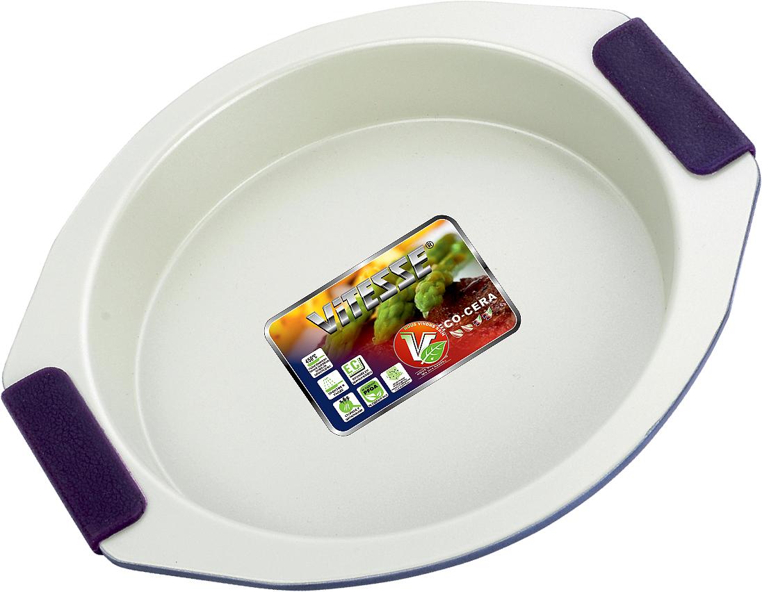 Форма для выпечки Vitesse, цвет: синий, диаметр 23 см. VS-1967VS-1967Круглая форма для выпечки Vitesse изготовлена из высококачественной углеродистой стали. Внутреннее керамическое покрытие Eco-Cera светло-серого цвета, позволяющее готовить при температуре 220°С, не оставляет послевкусия, делает возможным приготовление блюд без масла, сохраняет витамины и питательные вещества. Такое покрытие абсолютно безопасно для здоровья человека и окружающей среды, так как не содержит вредной примеси PFOA и имеет низкое содержание CO в выбросах при производстве. Керамическое покрытие обладает высокой прочностью и устойчивостью к царапинам. Кроме того, с таким покрытием пища не пригорает и не прилипает к стенкам. Готовить можно с минимальным количеством подсолнечного масла. Высокотехнологичное внешнее покрытие, подвергшееся температурной обработке, устойчиво к механическим повреждениям. Удобные ручки оснащены съемными силиконовыми вставками. Простая в уходе и долговечная в использовании форма Vitesse будет верной помощницей в создании ваших кулинарных шедевров.Можно мыть в посудомоечной машине и использовать в духовке. Не предназначена для СВЧ-печей. Характеристики:Материал: углеродистая сталь, силикон. Цвет: синий, светло-серый. Внутренний диаметр формы: 23 см. Размер формы (с учетом ручек): 29 см х 26 см. Высота стенки: 4 см. Толщина стенки: 0,6 см. Толщина дна: 0,6 см.