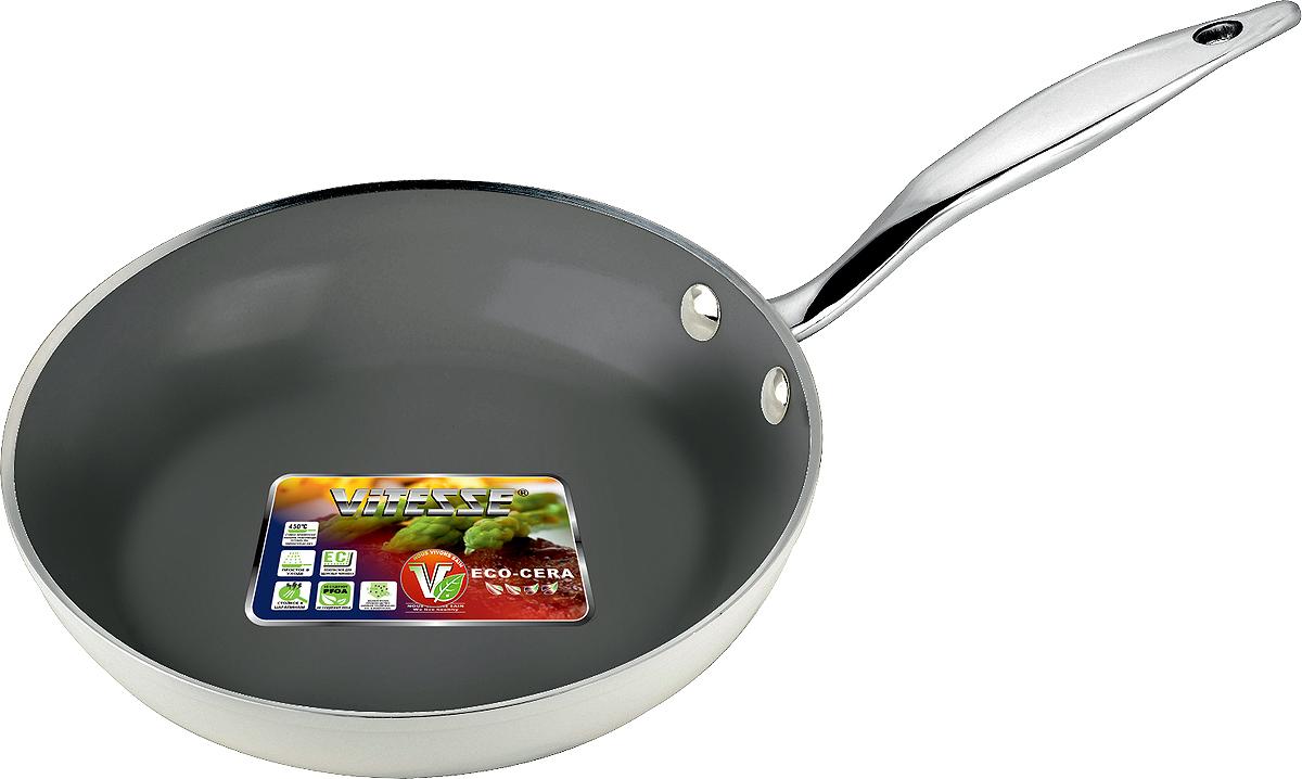 Сковорода Vitesse Elegance, с керамическим покрытием. Диаметр 26 смVS-2909Сковорода Vitesse Elegance изготовлена из высококачественного кованого алюминия с внутренним керамическим покрытием Eco-Cera. Такое покрытие абсолютно безопасно для здоровья человека и окружающей среды, так как не содержит вредной примеси PFOA и имеет низкое содержание CO в выбросах при производстве. Керамическое покрытие обладает высокой прочностью, что позволяет готовить при температуре до 450°С и использовать металлические лопатки. Кроме того, с таким покрытием пища не пригорает и не прилипает к стенкам. Готовить можно с минимальным количеством подсолнечного масла. Сковорода быстро разогревается, распределяя тепло по всей поверхности, что позволяет готовить в энергосберегающем режиме, значительно сокращая время, проведенное у плиты. Дно с антидеформационным диском и внешнее цветное термостойкое покрытие делают эту посуду привлекательной для каждой хозяйки.Сковорода оснащена ручкой удобной формы, выполненной из нержавеющей стали 18/10. Ручка крепится к корпусу заклепками. Можно использовать на газовых, чугунных, стеклокерамических, электрических, галогенных, индукционных плитах. Можно мыть в посудомоечной машине. Длина ручки: 21 см.