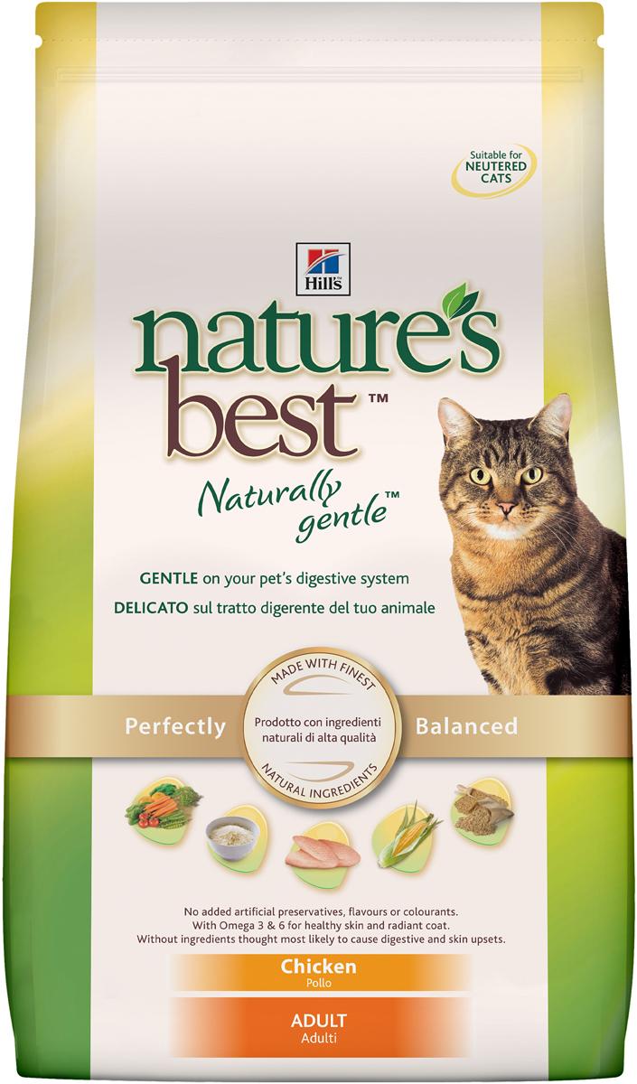 Корм сухой Hills Natures Best для взрослых кошек, с курицей и овощами, 2 кг4195Корм сухой Hills Natures Best специально разработан для взрослых кошек от 1 года до 6 лет. Идеально сбалансирован, состоит из высококачественных натуральных ингредиентов с добавлением витаминов и минералов, таурина для поддержания нормальной работы сердца и функционирования сетчатки. Корм содержит целебные ингредиенты, включающие курицу, садовые овощи, рис и злаки. Консервирован естественным способом с использованием витамина Е и розмарина для сохранения свежести и отличного вкуса. Не содержит искусственных красителей или вкусовых добавок. Имеет натуральный вкус, который понравится вашему питомцу. Уникальная смесь антиоксидантных витаминов помогает поддерживать здоровой иммунную систему. Состав: курица (минимум 26% курицы, 40% мяса домашней птицы): мука из мяса домашней птицы, молотая кукуруза, мука из маисового глютена, животный жир, молотый рис, коричневый рис, гидролизат белка, молотый ячмень, овсяная крупа, сухая свекольная пульпа, высушенная морковь, высушенный горох, томатные выжимки, порошок шпината, мякоть цитрусовых, виноградные выжимки, калия хлорид, кальция карбонат, рыбий жир, соль, L-лизина гидрохлорид, калия цитрат, DL-метионин, клетчатка овса, оксид железа, таурин, L-триптофан, витамины и микроэлементы. Содержит натуральные консерванты - смесь токоферолов, лимонную кислоту и экстракт розмарина. Содержание питательных веществ: Белок 32,6%, Жиры 20,8%, Углеводы 34,0%, Клетчатка 1,3%, Влага 5,5%, Кальций 0,85%, Фосфор 0,69%, Натрий 0,28%, Калий 0,76%, Магний 0,06%, Омега-3 жирные кислоты 0,20%, Омега-6 жирные кислоты 3,31%, Таурин 0,16%, Витамин А 11800МЕ/кг, Витамин Д 535МЕ/кг, Витамин Е 550мг/кг, Витамин С 70мг/кг, Бета-каротин 1,5мг/кг. Энергетическая ценность: 408 кКал/100 г. Товар сертифицирован.