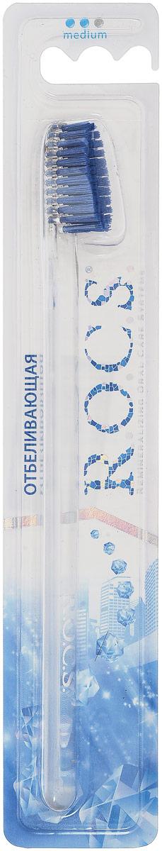 R.O.C.S Зубная щетка Отбеливающая, средней жесткости, цвет прозрачный32700455_прозрачныйЗубная щетка R.O.C.S Отбеливающая разработана при участии стоматологов.Специальная высококачественная щетина: имеет полимерное покрытие с включенными кристаллами карбоната кальция (CaCO3), существенно повышающее очищающую эффективность щетины. Оригинальная скошенная подстрижка щетины обеспечивает: эффективную чистку: качественное удаление зубного налета и поверхностных окрашиваний; высокое качество очистки труднодоступных участков зубного ряда; легкий доступ к дальним зубам. Тонкая ручка снижает излишнее давление при чистке.Состав: щетина - полиамидная нить, ручка - PET.Товар сертифицирован.