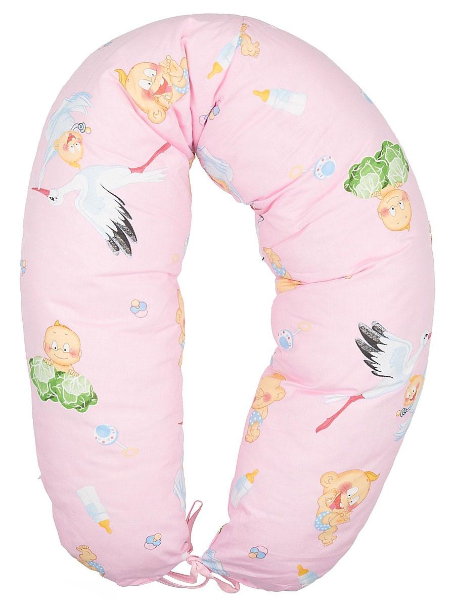 40 недель Подушка для кормящих и беременных цвет розовый 160 см