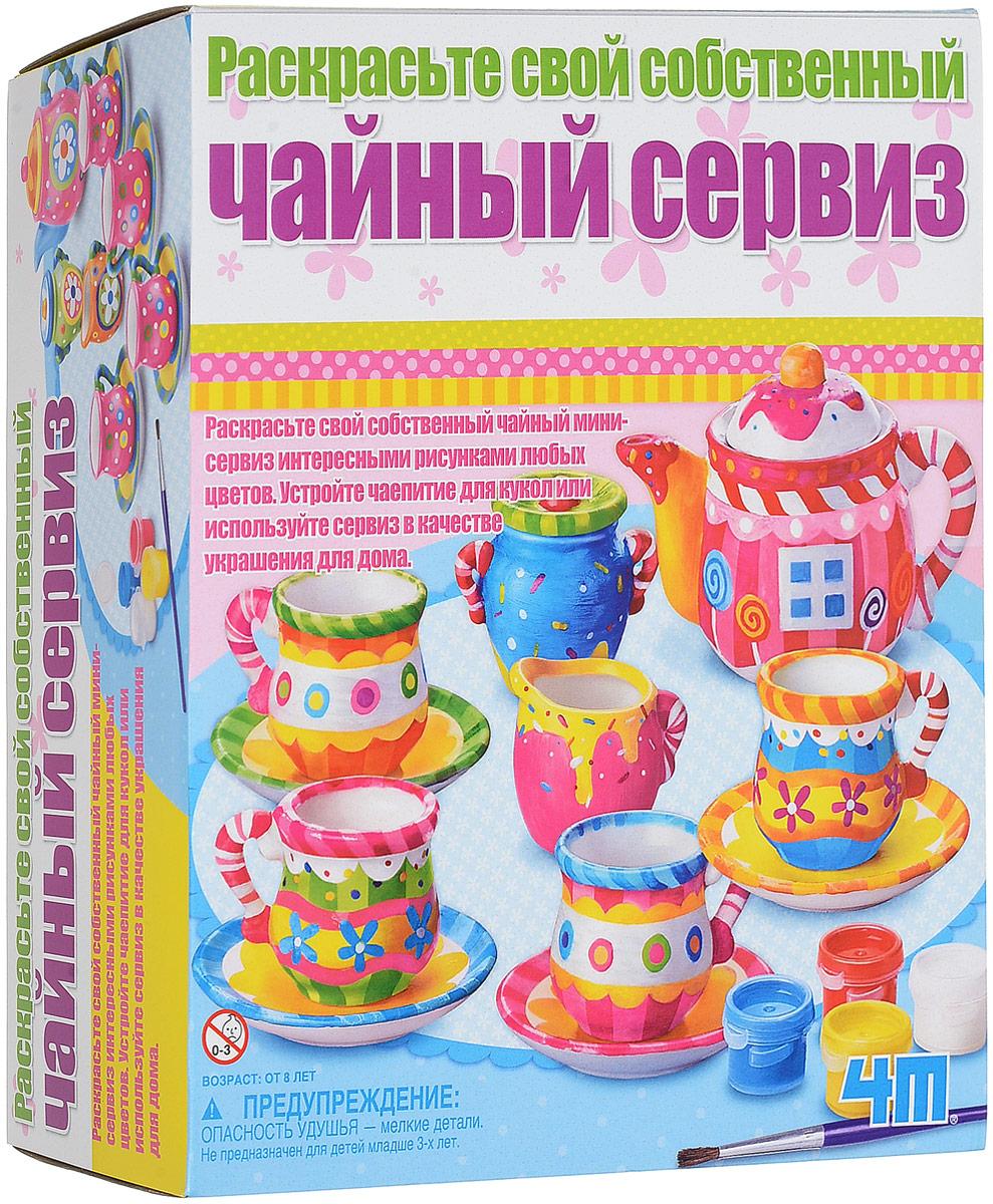 4M Игровой набор Чайный сервиз - Сюжетно-ролевые игрушки