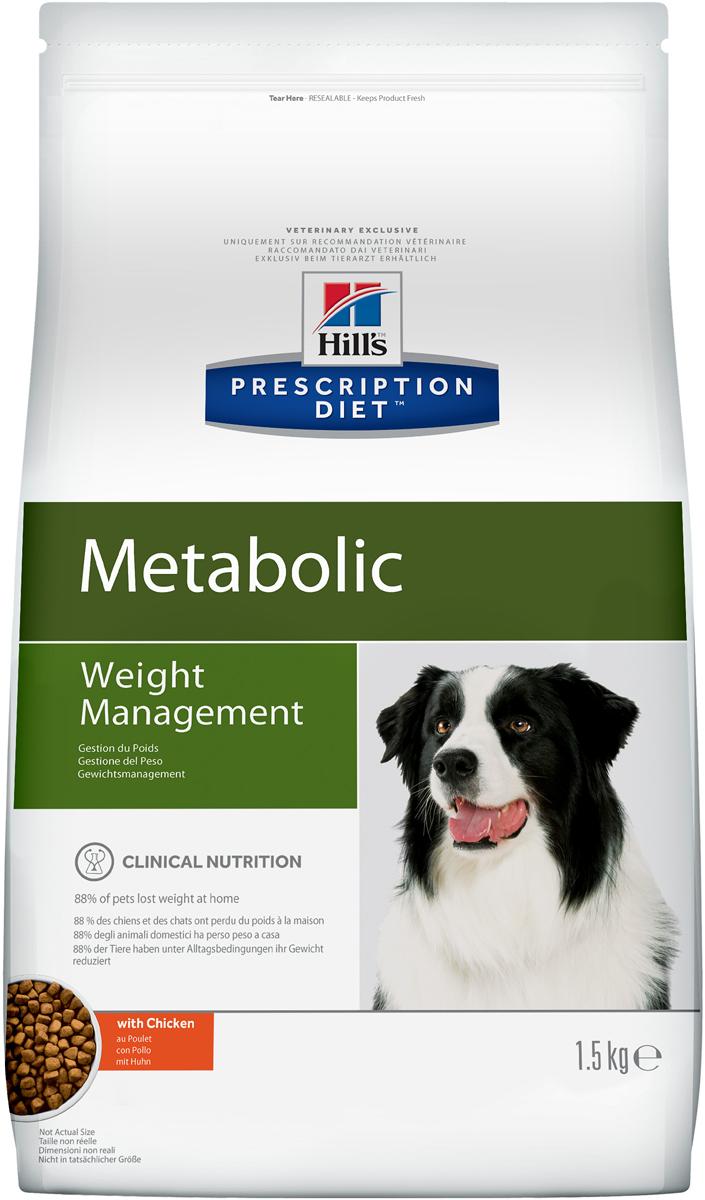 Корм сухой Hills Metabolic для собак, для коррекции веса, с курицей, 1,5 кг2097Сухой диетический корм Hills Metabolic - это полноценный диетический рацион для собак, предназначенный для снижения избыточной массы тела и поддержания оптимального веса. Данный рацион обладает пониженной энергетической ценностью. Рацион для снижения и поддержания веса позволяет избежать повторного набора веса после прохождения программы по снижению веса.Дополнительная информация:Клинически доказано: обеспечивает безопасное снижение жировой массы на 28% у собак за 2 месяца.Клинически доказано: позволяет избежать повторного набора веса после прохождения программы по снижению веса.Обеспечивает безопасное и эффективное снижение массы тела на 1-2% от общей массы тела в неделю.*Учитывает индивидуальные энергетические потребности собаки, оптимизируя процесс сжигания жиров и влияя на эффективное использование калорий.Впервые доказано в реальных условиях:96% собак снизили вес за 2 месяца в домашних условиях.86% владельцев собак порекомендовали бы корм своим друзьям, имеющим домашних питомцев с избыточным весом.Товар сертифицирован.Уважаемые клиенты! Обращаем ваше внимание на возможные изменения в дизайне упаковки. Качественные характеристики товара остаются неизменными. Поставка осуществляется в зависимости от наличия на складе.