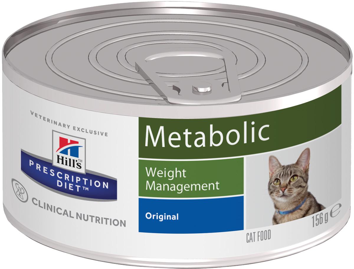 Консервы для кошек Hills Metabolic, диетические, для коррекции веса, 156 г2102Корм консервированный Hills Metabolic - передовая программа контроля веса у кошек. Революционная формула Hills Prescription Diet Metabolic Advanced Weight Solution учитывает индивидуальные потребности каждого питомца. Благодаря последним достижениям в области нутригеномики, новый рацион Hills оптимизирует процесс сжигания жиров на генном уровне. Он позволяет вашему питомцу безопасно и быстро прийти к идеальному весу и надолго сохранить стройность. Ключевые преимущества: - простой, эффективный способ снижения веса, который не требует изменения режима кормления домашнего животного; - клинически доказано: обеспечивает безопасное снижение жировой массы за 2 месяца на 29%; - при отсутствии строгих ограничений или точных измерений домашние животные в среднем снижали вес на 0,7% от исходной массы тела за неделю. Состав: куриная мука, пивоваренный рис, кукурузная клейковина, порошковая целлюлоза, томатный жмых, льняное семя, сушеная мякоть свеклы, ароматизатор куриной печени, кокосовое масло, свиной жир (консервированный смесью токоферолов и лимонной кислоты), молочная кислота, хлорид калия, сульфат кальция, L-лизин, холин хлорид, сушеная морковь, DL-метионин, таурин, витамины (витамин Е, L-Аскорбил-2-полифосфат (источник витамина С), ниацин, мононитрат тиамина, витамин А, кальция пантотенат, рибофлавин, биотин, витамин В12, пиридоксина гидрохлорид, фолиевая кислота, витамин D3), минеральные вещества (сульфат марганца, сульфат железа, оксид цинка, сульфат меди, йодат кальция, селенит натрия), L-карнитин, бета-каротин, фосфорная кислота, экстракт розмарина.Среднее содержание нутриентов в рационе: протеины 37,8%, жиры 12,1%, углеводы 29,2%, клетчатка (общая) 9,3%, Total Dietary Fibre 16,5%, влага 5,5%, кальций 0,96%, фосфор 0,7%, натрий 0,31%, калий 0,71%, магний 0,09%, омега-3 жирные кислоты 1,06%, омега-6 жирные кислоты 2,3%, таурин 2375 мг/кг, L-карнитин 530 мг/кг, L-Lysine 2,1%, витамин А 10211 