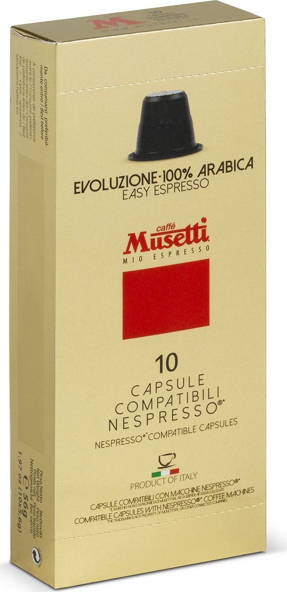 Musetti Evoluzione Arabica кофе в капсулах, 10 шт musetti arabica кофе молотый 250 г