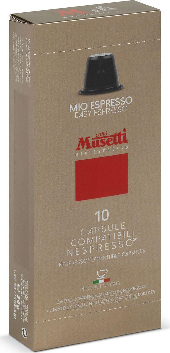 Musetti Mio Espresso кофе в капсулах, 10 шт8004769253587Необычное сочетание двух сортов Робусты и отдельно обжаренной Арабики. Ярко выраженный вкус с древесными злаковыми и нотами горького какао идеально сочетается с нежной бархатистой текстурой.