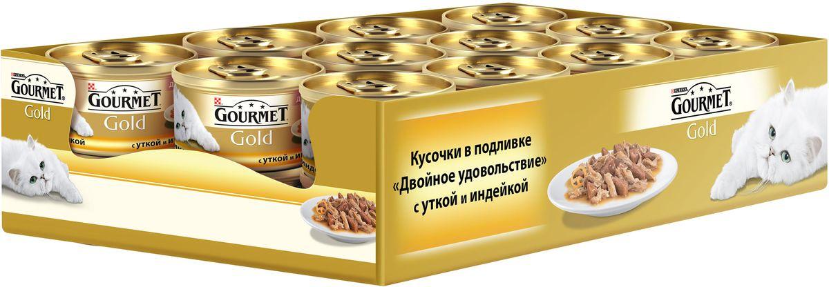 Консервы Gourmet для взрослых кошек, с уткой и индейкой, 85 г, 24 шт12032394_24GOURMET Gold®– это золотая коллекция вкусов и текстур, такие как террин по-французски, паштет, нежные биточки и другие роскошные блюда, перед которыми не устоит даже самая взыскательная кошка. мясо и субпродукты (утка, индейка), экстракт растительного белка, злаки, рыба и продукты переработки рыбы, сахара, минеральные вещества, консерванты. МЕ/кг: витамин A: 1540 ; витамин D3: 240.мг/кг: железо: 10,5; йод:0,3; медь: 0,9; марганец: 2,1; цинк: 10,5Технологические добавки: С консервантами.