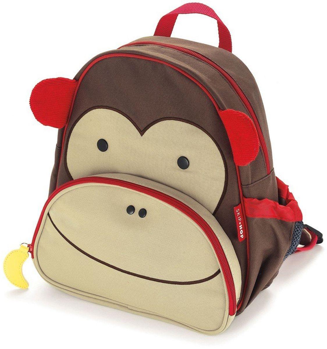 Skip Hop Рюкзак дошкольный ОбезьянаSH 210203Дошкольный рюкзак Skip Hop каждый день будет радовать вашего малыша, вызывать улыбки у прохожих и зависть у сверстников. С ним можно ходить в детский сад, на прогулку, в гости к бабушке или ездить на экскурсии.Рюкзак имеет одно основное отделение на застежке-молнии, в которое легко поместятся книжка, альбом для рисования, краски, фломастеры, любимая игрушка и контейнер с едой, а кармашек сбоку предназначен специально для бутылочки с водой. Передний карман на молнии предназначен для мелких вещей.Рюкзак оснащен ручкой для переноски в руках и лямками регулируемой длины.