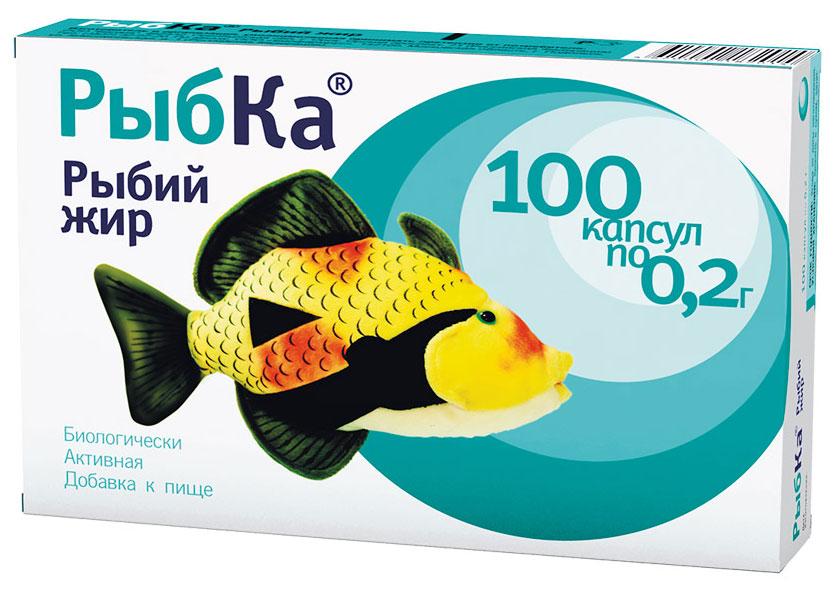 Рыбий жир РыбКа, капсулы 0,2г №100213627Рыбий жир рекомендуется в качестве биологически активной добавки к пище – дополнительного источника полиненасыщенных жирных кислот омега-3 (эйкозапентаеновая кислота и докозагексаеновая кислота), которые в значительном количестве содержатся в жире рыб обитающих в холодных морях.