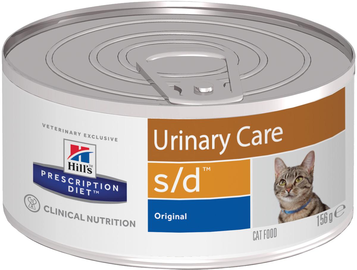 Консервы для кошек Hill's S/D, диетические, для лечения мочекаменной болезни, растворение струвитных уролитов, фарш с печенью, 156 г консервы для кошек hill s k d диетические для лечения заболеваний почек с курицей 156 г х 12 шт