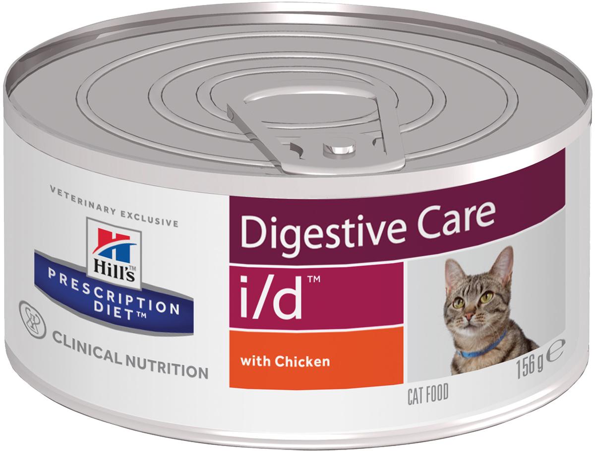 Консервы для кошек Hills I/D, диетические, для лечения заболеваний ЖКТ, с курицей, 156 г9901Консервы для кошек Hills I/D - высокоусваивамый рацион, созданный специально для поддержания здоровья кошек с расстройствами пищеварения.Ключевые преимущества:Помогает нейтрализовать действие свободных радикалов за счет высокого содержания антиоксидантов.Обеспечивает великолепный вкус и возможность использования сухого и консервированного рационов для смешанного питания.Рекомендуется:- При заболеваниях желудочно-кишечного тракта: гастрите, энтерите, колите (т.е. наиболее распространённые причины диареи).- Для восстановления после хирургической операции на желудочно-кишечном тракте.- При недостаточности экзокринной функции поджелудочной железы.- При панкреатите без гиперлипидемии.- Для восстановления после легких хирургических процедур и состояний, незначительно ослабляющих организм.- Для котят в качестве повседневного питания. Не рекомендуется:- Кошкам с задержкой натрия в организме. Состав: куриный фарш (минимум 4% курицы), свиная печень, свинина, курица, пшеничная мука, животный жир, кукурузный крахмал, рис, сухая свекольная пульпа, гидролизат белка, дикальция фосфат, целлюлоза, кальция карбонат, калия хлорид, таурин, йодированная соль, DL-метионин, витамины и микроэлементы.Среднее содержание нутриентов в рационе: протеины 9,2%, жиры 5,9%, углеводы 7,1%, клетчатка (общая) 0,6%, влага 75,5%, кальций 0,27%, фосфор 0,21%, натрий 0,08%, калий 0,26%, магний 0,02%, омега-3 жирные кислоты 0,07%, омега-6 жирные кислоты 0,91%, таурин 0,12%, витамин А 25000 МЕ/кг, витамин D 185 МЕ/кг, витамин Е 135 мг/кг, витамин С 17 мг/кг, бета-каротин 0,4 мг/кг.Товар сертифицирован.Уважаемые клиенты!Обращаем ваше внимание на возможные изменения в дизайне упаковки. Качественные характеристики товара остаются неизменными. Поставка осуществляется в зависимости от наличия на складе.