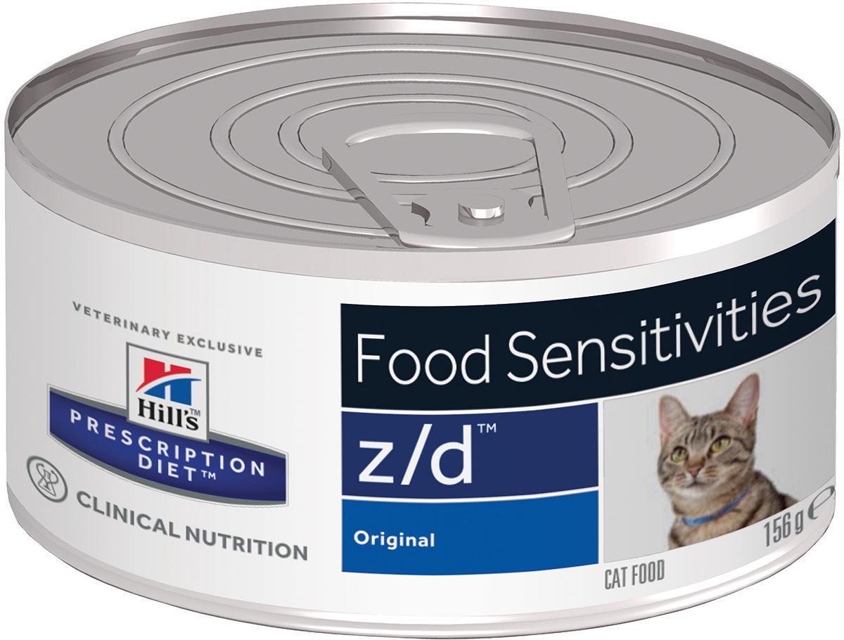Консервы для кошек Hill's Z/D, диетические, для лечения острых пищевых аллергий, 156 г консервы для кошек hill s k d диетические для лечения заболеваний почек с курицей 156 г х 12 шт