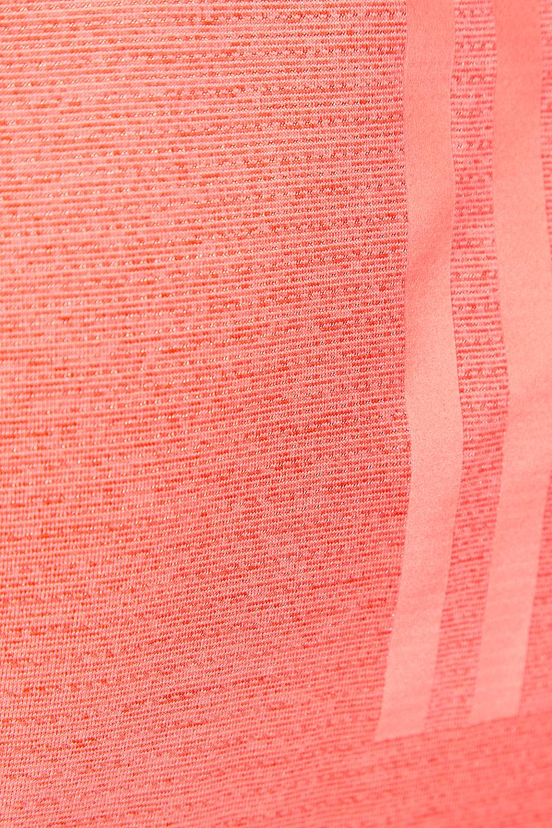 Футболка для бега Supernova. Беговая футболка, которая отводит влагу и быстро сохнет. Комфортный бег в теплую погоду возможен в этой футболке. Дышащий материал с технологией climalite превосходно отводит излишки влаги от кожи. Модель украшена жаккардовым узором и светоотражающими деталями на лицевой стороне. Ткань с технологией climalite быстро и эффективно отводит влагу с поверхности кожи, поддерживая комфортный микроклимат. Круглый ворот. Внутренний шов ворота обработан тесьмой с принтом. Светоотражающие детали. Классический крой.